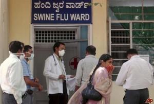 india-swine-flu