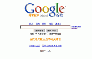 Google Says Web Searches Are Partly Blocked in China