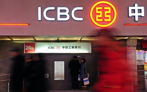 Fed clears takeover of US bank by China Bank image