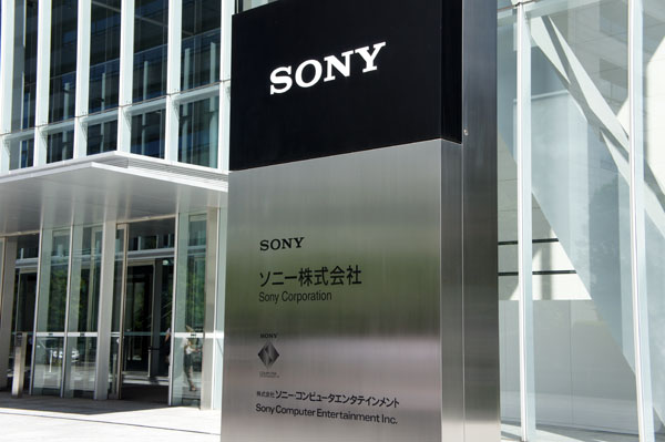 Sony cuts 1,000 jobs to reduce costs