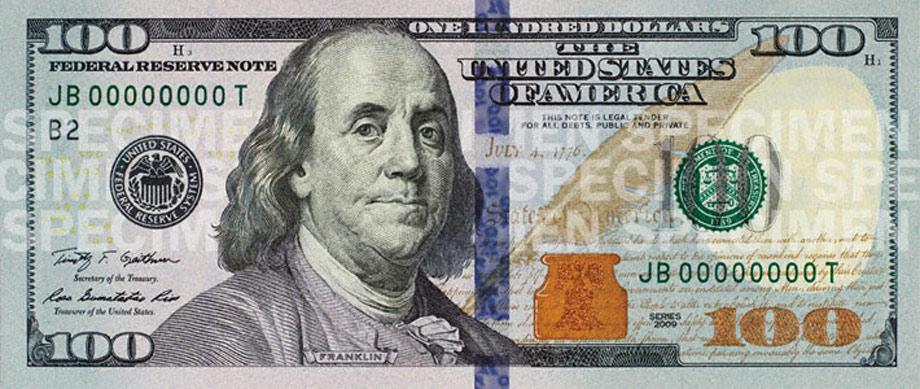 $100 bill redesigned