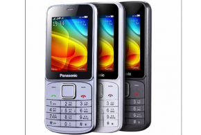 Panasonic enters feature phone market