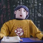 Dolls outnumber Humans in Japanese village, Nagoru