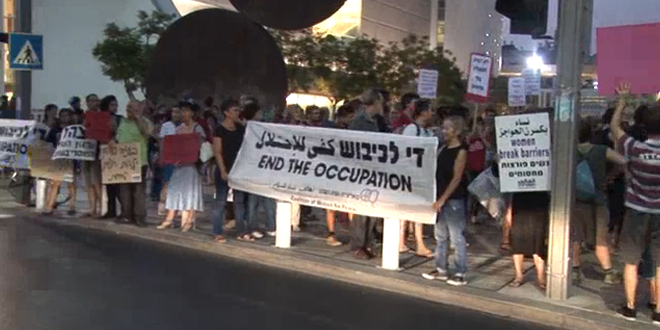 Protests in Tel Aviv Against Israeli Attack On Gaza